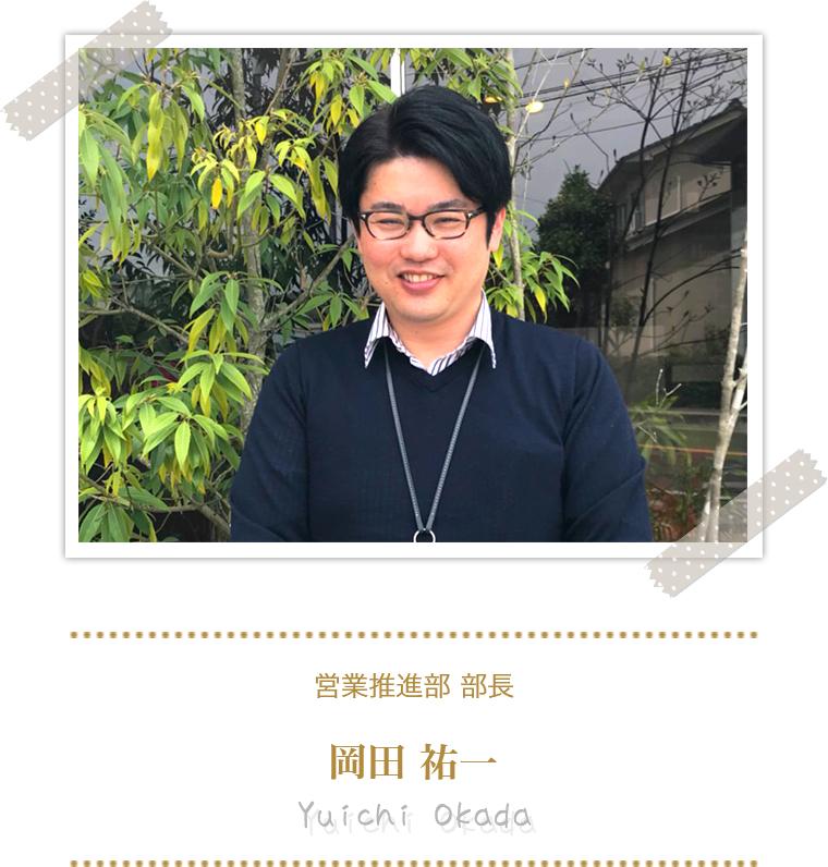 staff_img02_sp