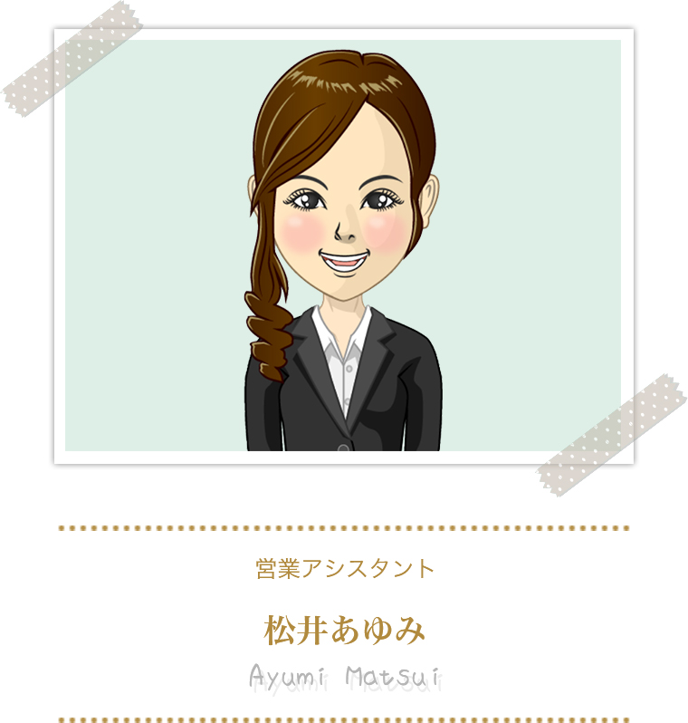 staff_img05_sp